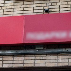 Сам материал разнотонный (разные производители) На стыке хорошо видны разные оттенки красного