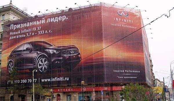 Текст на этом баннере практически не нужен. Главное сообщение - крутой автомобиль - и так на виду. Источник: промышленный-альпинизм-спб.рф