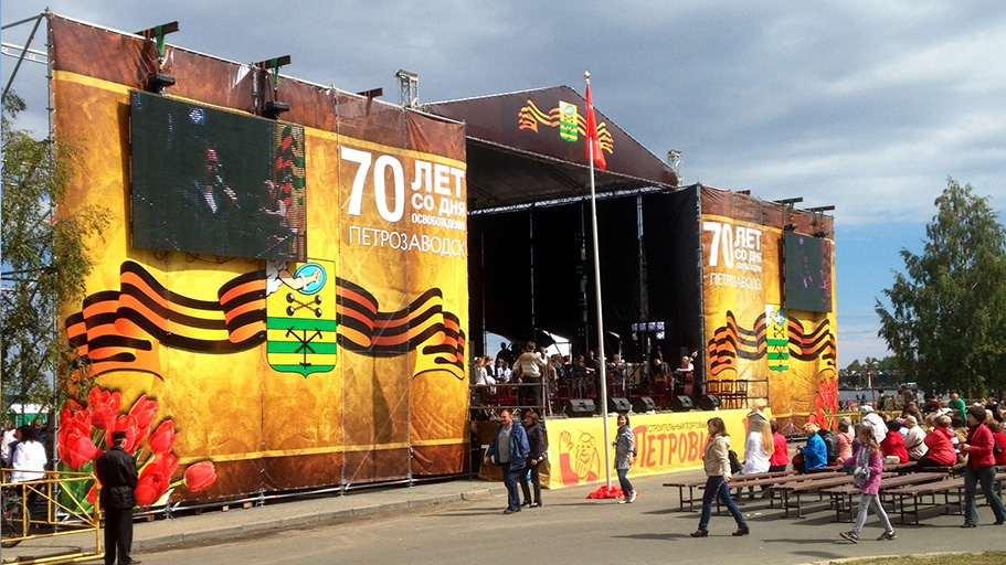 Печать баннеров для оформления сцены на 9 мая в Петрозаводске