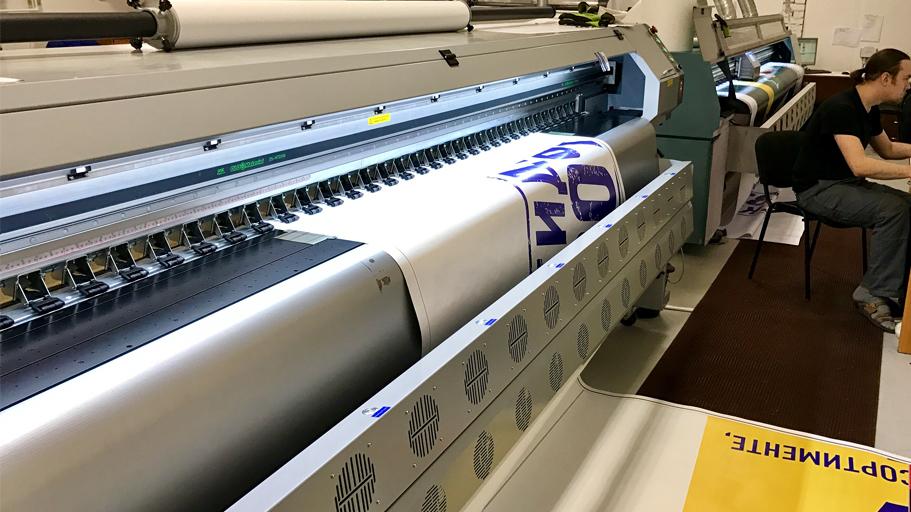 Печать тиража для клиента Лента