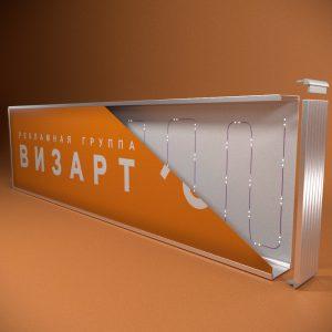 Стандартный световой короб с сотовым поликарбонатом - конструкция