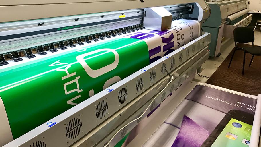 Печать для клиента Мегафон по Карелии и Мурманской области
