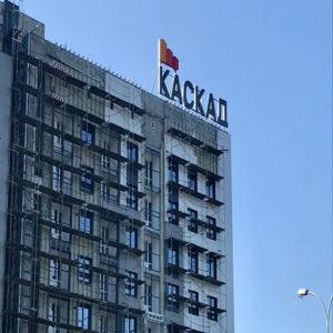Крышная установка Каскад - наружная реклама в Петрозаводске