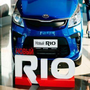 Рекламное оформление презентации Kia Rio