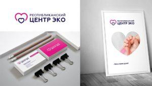 Фирменный стиль для Республиканского центра ЭКО в Петрозаводске