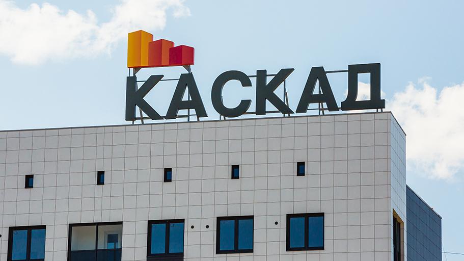 Вывеска на крыше здания — ЖК Каскад