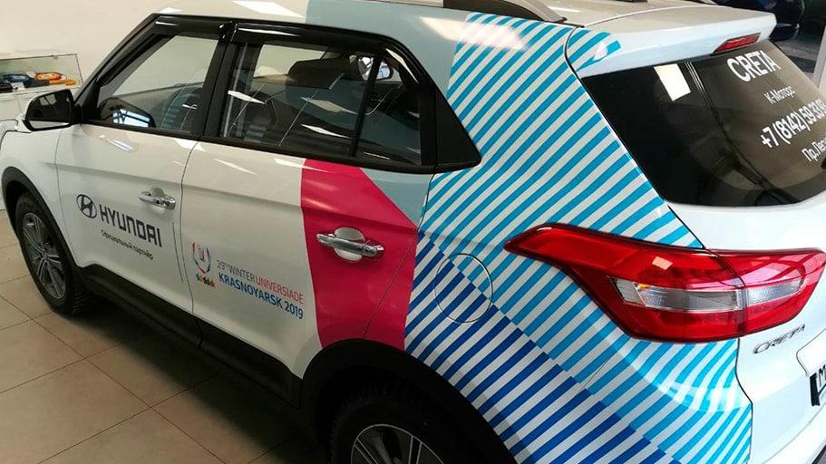 Брендирование Hyundai Creta для дилерского центра в Петрозаводске