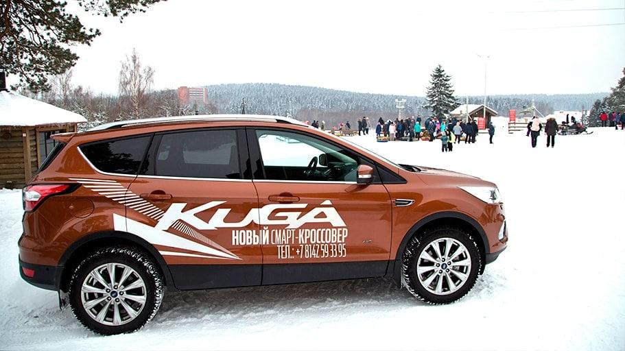 Брендирование Ford Kuga для дилерского центра в Петрозаводске