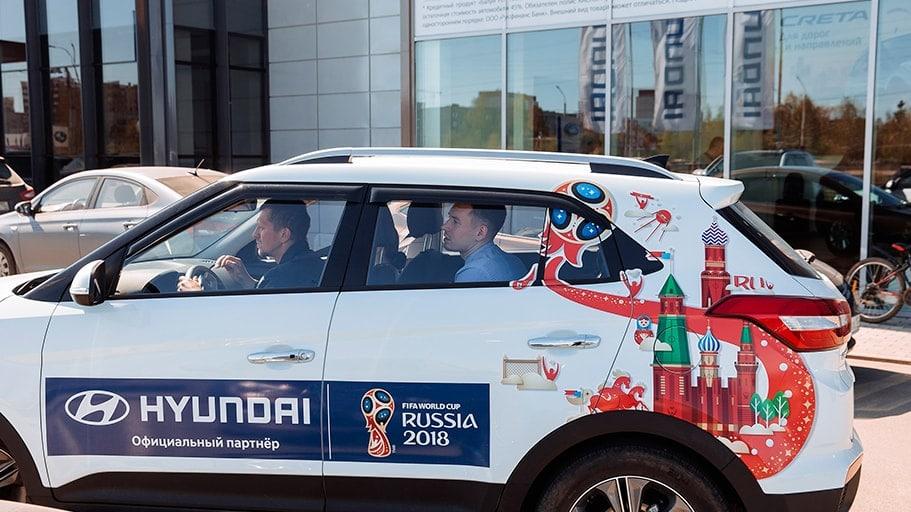 Брендирование Hyundai - оклейка автомобиля для дилерского центра в Петрозаводске