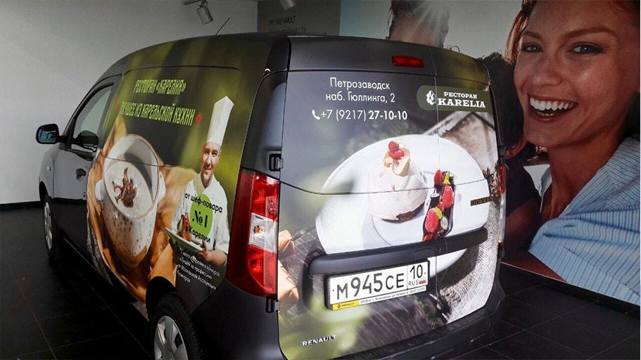 Брендирование авто для ресторана Карелия в Петрозаводске