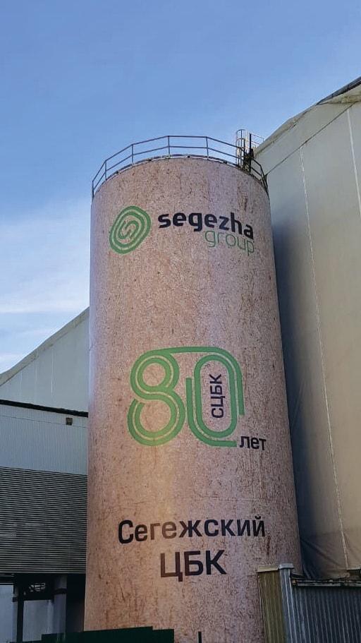 Оформление здания для Segezha group