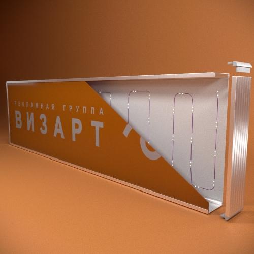 Стандартный световой короб с акриловым стеклом — в разрезе